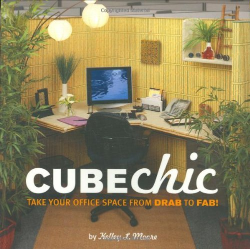 Cube Chic (Designer Solid Diamond Cube)