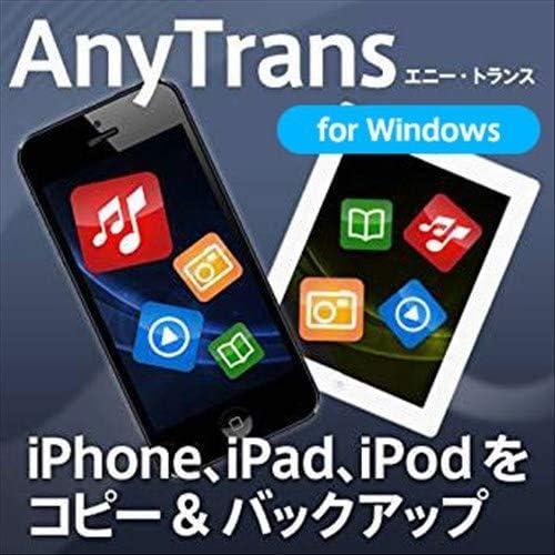 AnyTrans 8 for Win 1ライセンス【iPhoneとパソコンの間で音楽、動画、写真を転送/iTunesで廃止された機能を補完/新機種へのデータ引っ越しに】|ダウンロード版