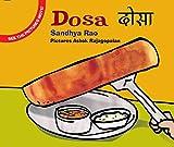 Dosa (English and Hindi Edition)