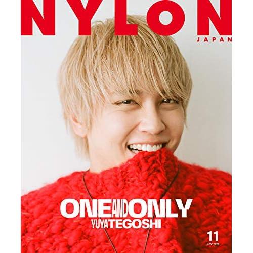 NYLON JAPAN 2020年11月号 表紙画像