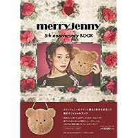 merry jenny 表紙画像