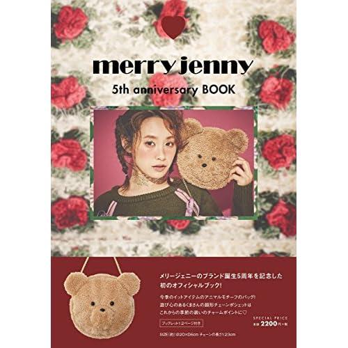 merry jenny 5周年記念号 画像 A