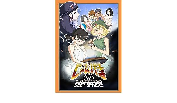 Jungema - Junk Gaming Maiden - DEEP SPHERE (Japanese Edition)