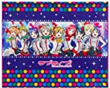 lovelive! Solo Live! BOX containing tapestry Nico Birds