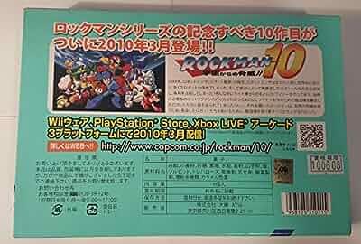 Amazon com: Megaman 10 - Manjū in Promotional Box (Rockman