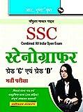 SSC: Stenographer (Grade 'C' and 'D') Recruitment Exam (Popular Master Guide)