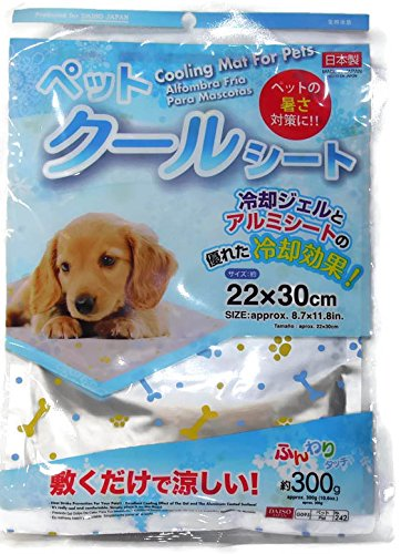 Amazon Com Coolpet Self Cooling Mat For Pets 8 7inch X