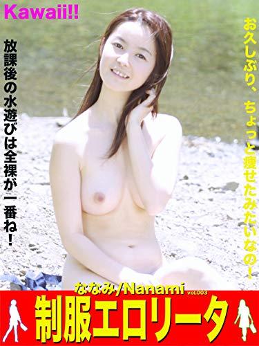 Sexy lovely girl TAMAKI MIYAJI seifukuerorita (Japanese Edition)