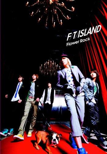 花樣搖滾 FLOWER ROCK ( 台日獨占豪華精裝紀念盤 ) Flower Rock (台湾スペシャル限定盤)(初回限定盤)(台湾版) B003L5IOEU