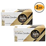L'ner Shabbat Candle 72 Count 2 Pack (Total of 144 Candles)
