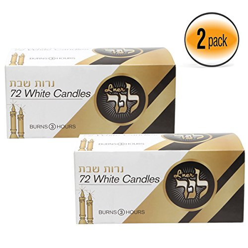 - L'ner Shabbat Candle 72 Count 2 Pack (Total of 144 Candles)
