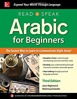 read and speak arabic for beginners with audio cd second edition read and speak languages for beginners