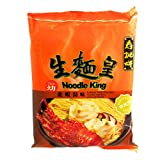 Noodle King, Instant Thin Noodle, Lobster Soup Flavour, 70 g (Pack of 3 units) / Beststore by KK