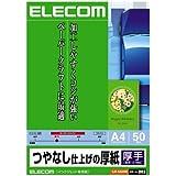 エレコム スーパーハイグレード紙 マット紙 A4サイズ ペーパークラフト/POP最適 50枚EJK-SAA450