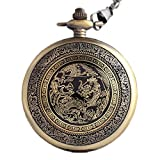 REATR Retro Pocket Watch Dragon & Phoenix Quartz Watch with Gift Box for Christmas