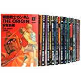 Mobile Suit Gundam: The Origin, All 24 volumes set (Kadokawa Comics Ace) Japanese Edition