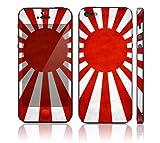 Apple iPhone 5 Decal Skin Sticker - Japanese War Flag