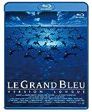 グラン・ブルー(リュック・ベッソン) 完全版 デジタル・レストア・バージョン Blu-ray
