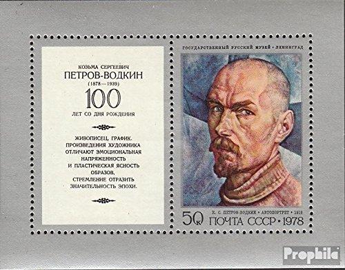 Compleanno Petrov-Vodkin Completa Edizione 1978 100 Prophila Collection Unione Sovietica Block 130 Francobolli per i Collezionisti