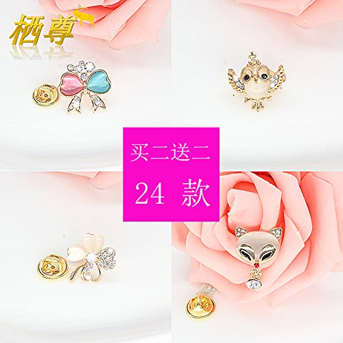 (European and American high-end Clover lapel brooch scarf brooch decorated Duoer new owl love my daughter)