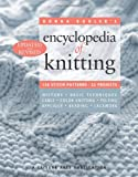 Donna Kooler's Encyclopedia of Knitting Revised Edition (5747)