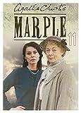 Marple: Ordeal by Innocence [DVD] (English audio)