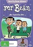 Mr. Bean - The Animated Series : Season 2 : Vol 1
