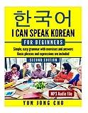 I Can Speak Korean For Beginners: I Can Speak Korean For Beginners