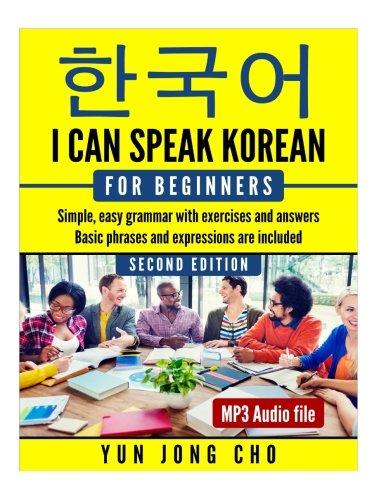 I Can Speak Korean For Beginners: I Can Speak Korean For Beginners (Best Way To Learn Korean Language)
