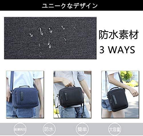 ショルダーバッグ メンズ 斜めがけ 大容量 縦型 肩掛け メッセンジャーバッグ 男性用
