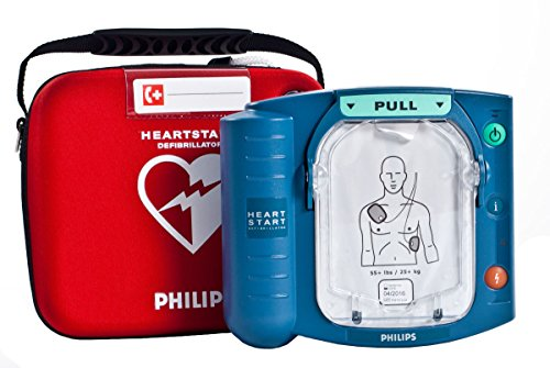 Philips HeartStart Onsite AED with Standard Carry Case