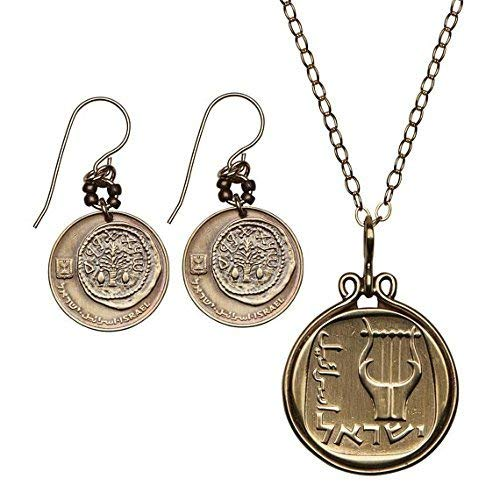 Golden Israeli Coins Jewelry Set Harp pendant Jewish earrings Hebrew Symbols Judaica Art ()