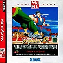 Virtua Fighter 2 (Saturn Collection) [Japan Import]