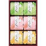 季節の5種詰合せ 春夏【恋桜?せせらぎ?葛まんじゅう(小豆、抹茶)?塩水羊羹】 木箱 10個入