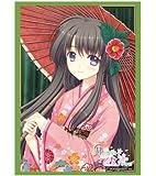 ブシロードスリーブコレクションHG (ハイグレード) Vol.639 月に寄りそう乙女の作法『花之宮 瑞穂』