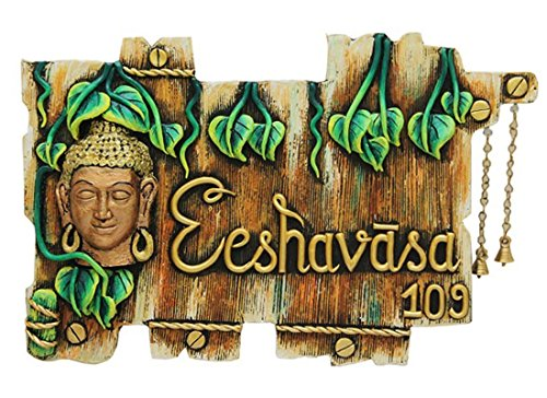 Craftedindia Abstract Wooden Carved Name Plate for Door by CraftedIndia