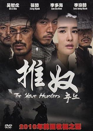 24 season 1 yify subtitles