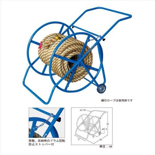EVERNEW(エバニュー) 綱引きロープ巻取器SH50/EKA438 B00KI5CGMC