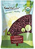 Organic Dark Red Kidney Beans — Non-GMO, Kosher, Raw, Dry Seeds, Bulk (by Food to Live) 5 Pounds
