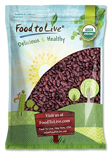 - Organic Dark Red Kidney Beans, 5 Pounds - Non-GMO, Kosher, Raw, Sproutable, Vegan