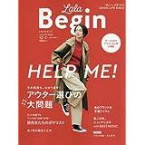 LaLa Begin 2017年12月号 小さい表紙画像