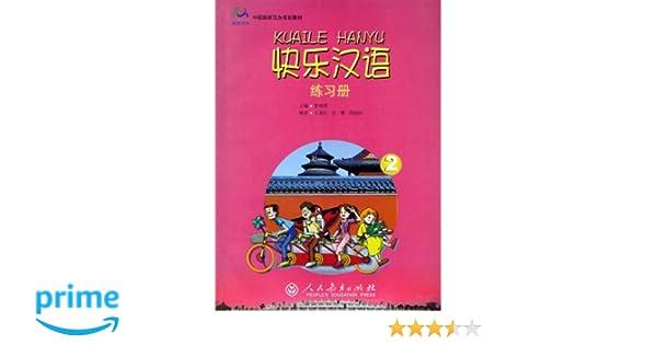 Happy Chinese Kuaile Hanyu 1 Workbook English and Chinese Edition