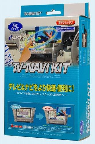 データシステム(Data System) TV-NAVI KIT(テレビナビキット) クラウンマジェスタ※23 H22.12~ TTN-74 B0071HZ51O