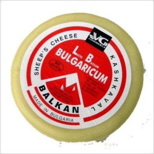 Bulgarian Favorite Balkan Kashkaval Cheese - Aprox. 1 Pound