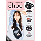 chuu BODY BAG BOOK