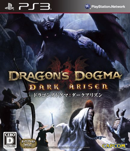 ドラゴンズドグマ:ダークアリズンの商品画像