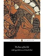The Poem of the Cid (Classics)