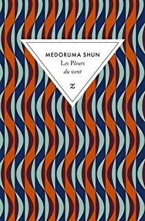 Les pleurs du vent, Medoruma, Shun
