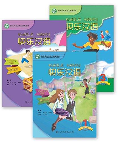 Kuaile Hanyu Student's Book With CD,English Version(2nd Edition)