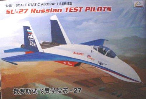 Mini Hobby Models - 1/48 Scale SU-27 Soviet test Pilots Jet Fighter Model Kit
